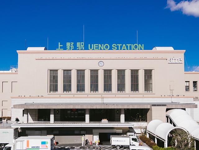 東京都台東区東上野4-6-7(台東区役所隣)